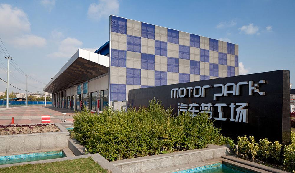 Motor-Park