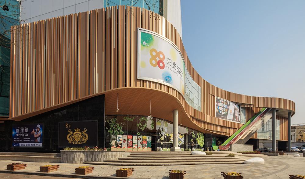 Huaihai Rd 527 Plaza