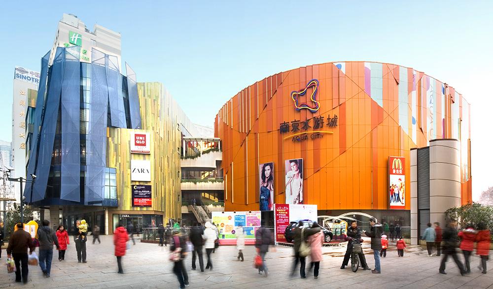 Nanjing Aqua City