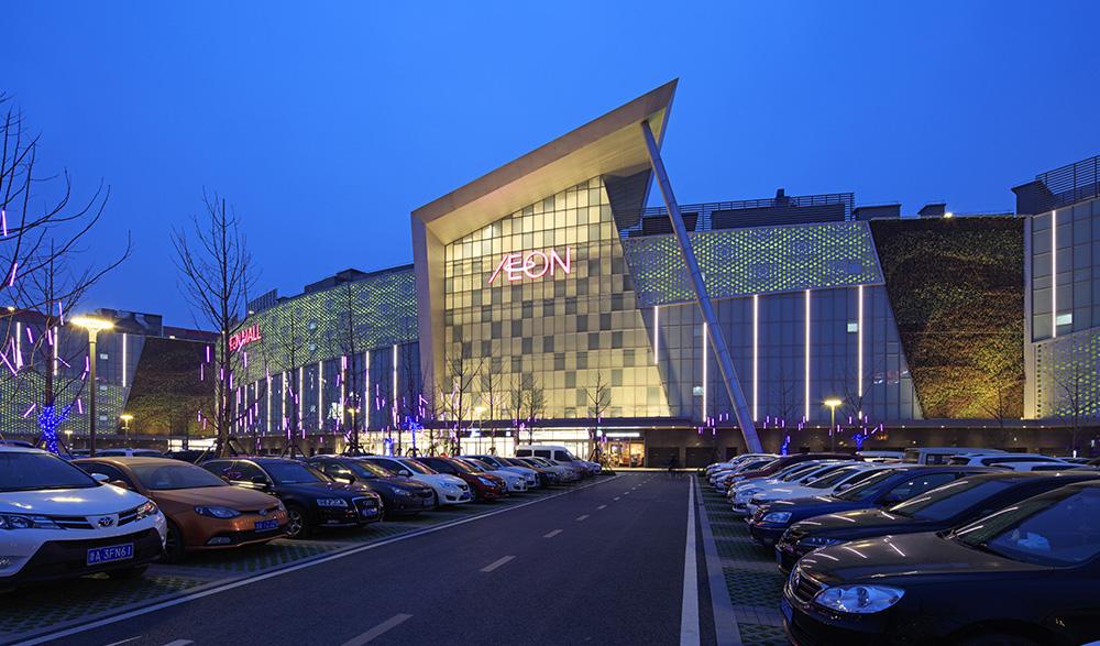 AEON Hangzhou Liangzhu SC