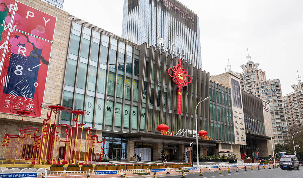 Rongqiao Riverside Commercial Plaza