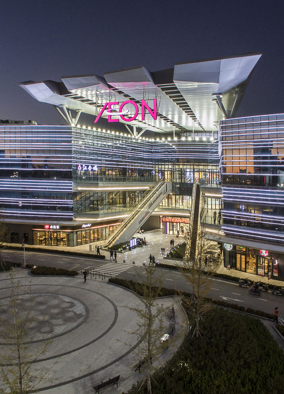 AEON Shandong Yantai SC