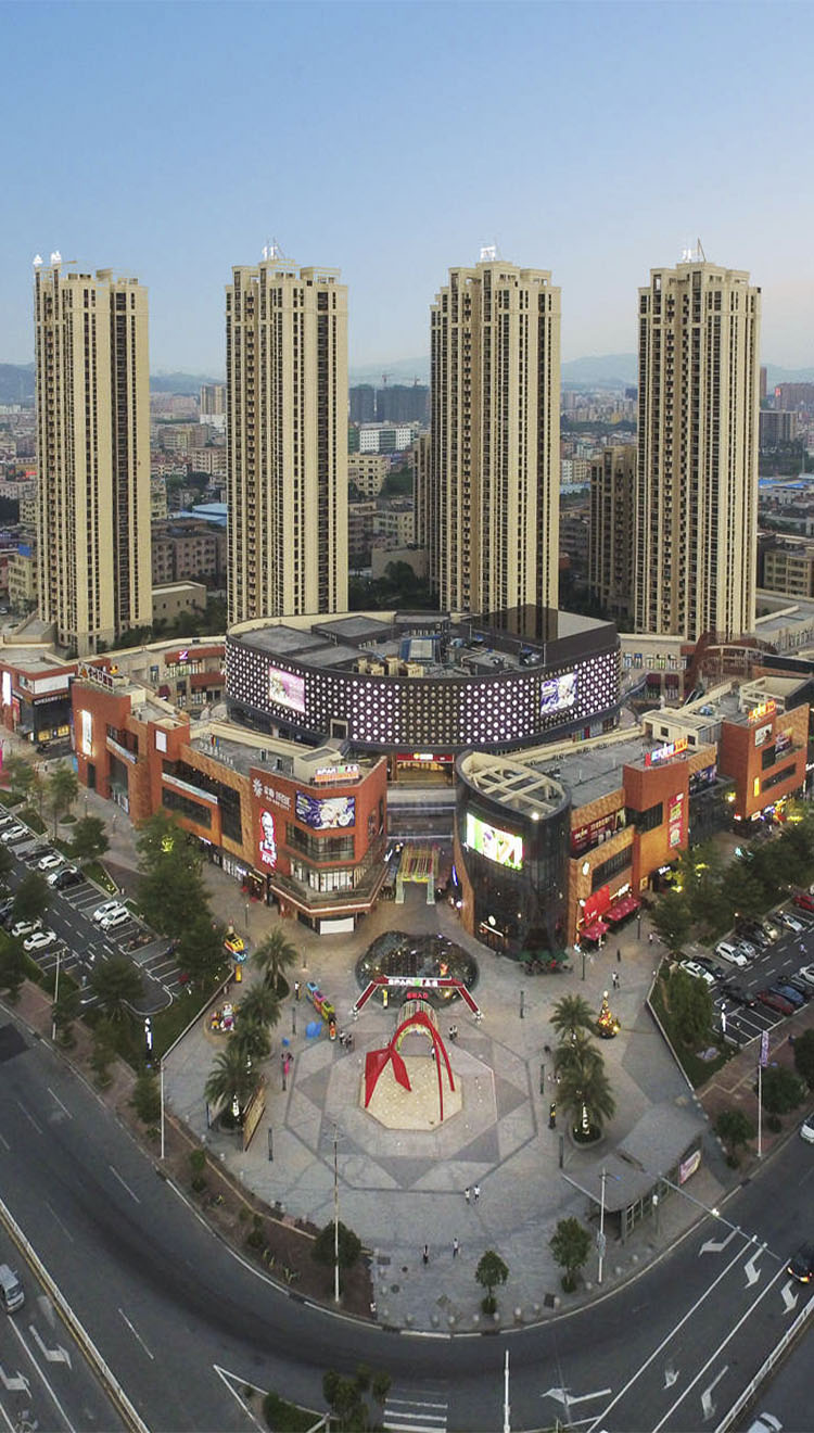 Dongguan QBH Commercial Plaza